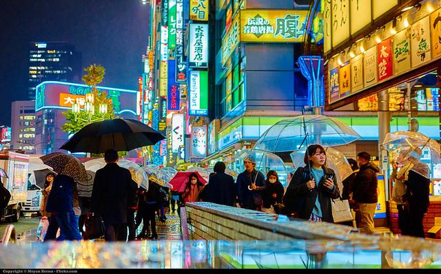 Tokyo City Scene from Moyan Brenn (https://flic.kr/p/pQfk8T)